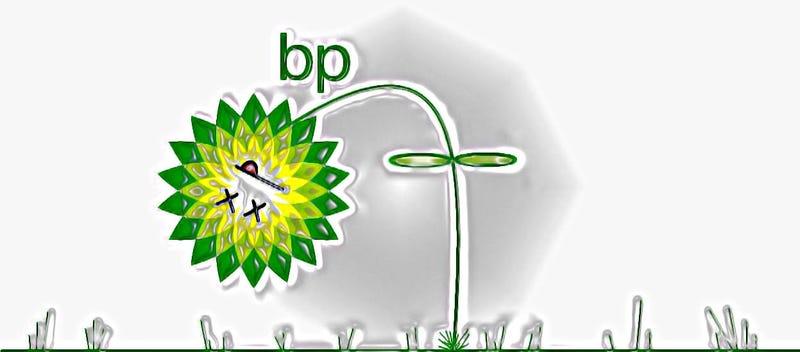 BP Revenge Gallery