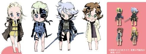 Lolita Metal Gear Solid 4 Figurines