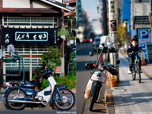 Japanese Miso-Balancing Bike Contraption Keeps Soup Steady