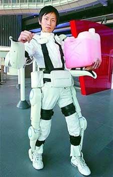 Feeling Weak? Rent an Exoskeleton.