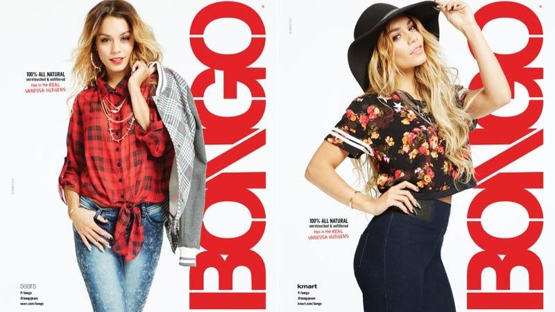 Bongo's New Ads: Vanessa Hudgens Without Photoshop
