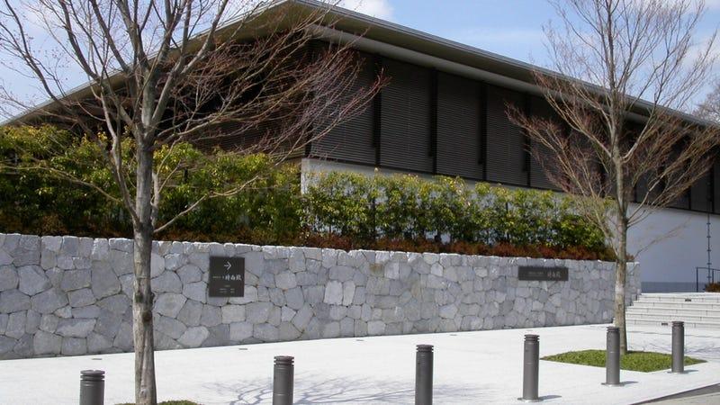 Nintendo-Powered Museum Closes Its Doors