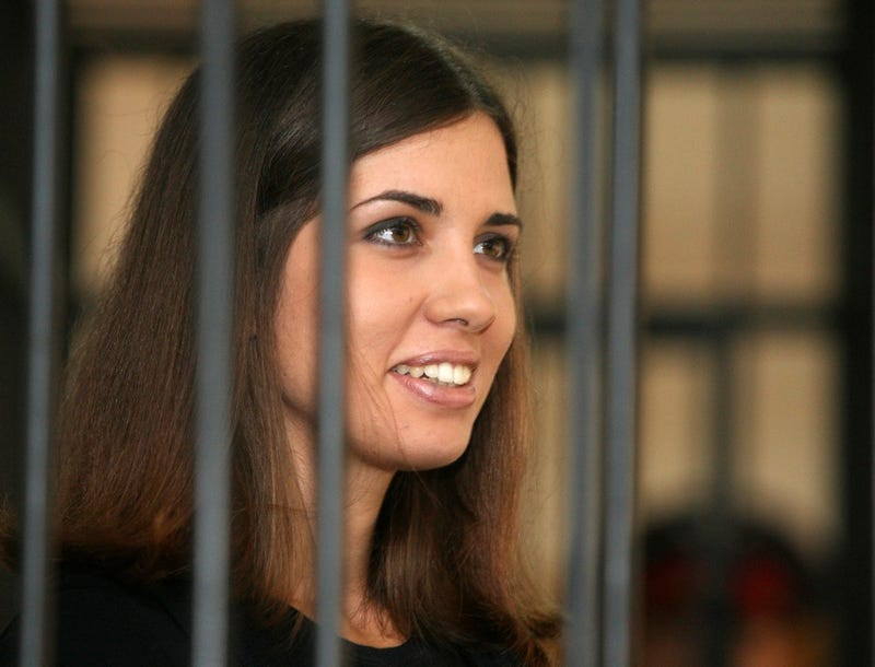 Pussy Riot Member Hunger Striking Over Brutal Prison Conditions