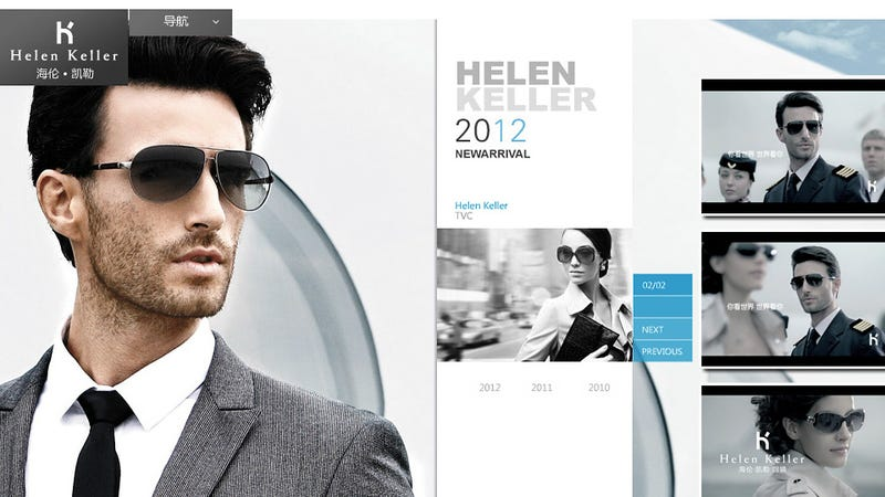 Using Helen Keller To Sell Sunglasses is Terribly Inappropriate