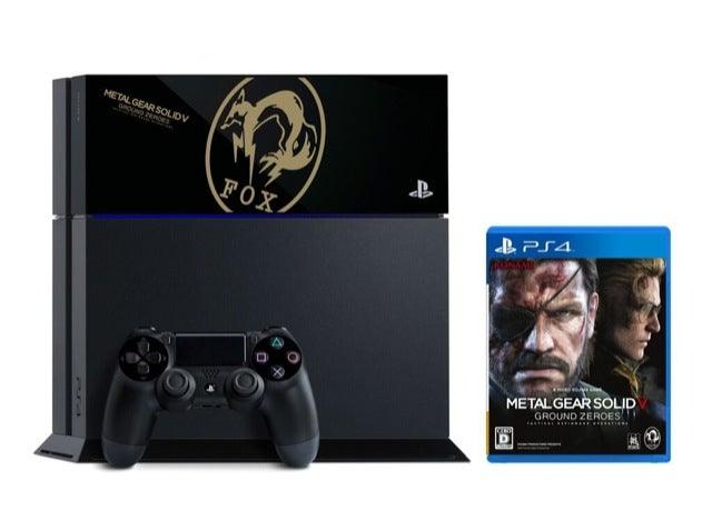 Metal Gear Solid V: Ground Zeroes Is Getting Its Own PS4 Console