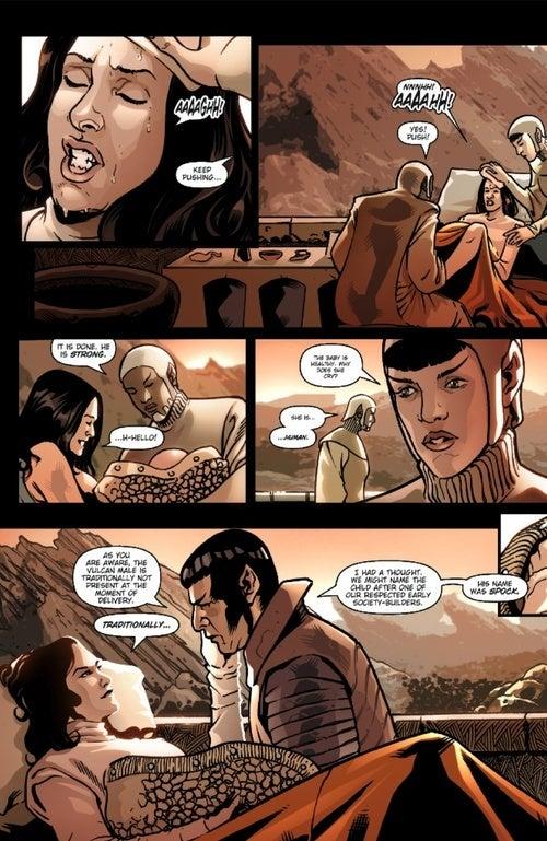 Star Trek #1 Preview