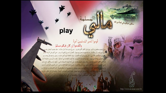 Islamic Extremists Made This Video Game