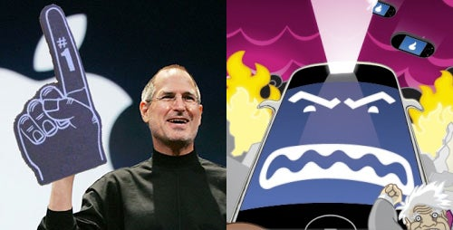 """Apple Quarterly Earnings: 6.9 Million iPhones Sold, """"More Phones Than RIM"""""""