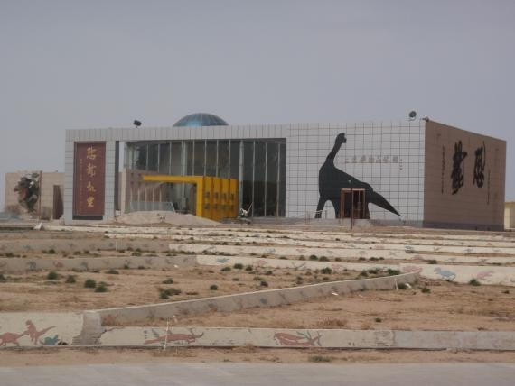 On the border of China and Mongolia, you can find two dinosaurs french-kissing