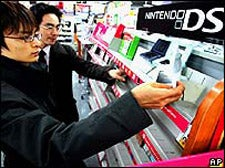 Japanese People Are Less Interested In Video Games