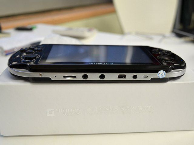 ...And China Rips-Off the PS Vita