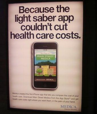 A Surprisingly Meme-Savvy Health Care Company
