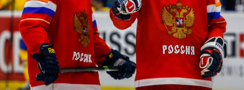 Reports: Entire Russian U18 Hockey Team Replaced Before World Championships Due To Failed Drug Tests