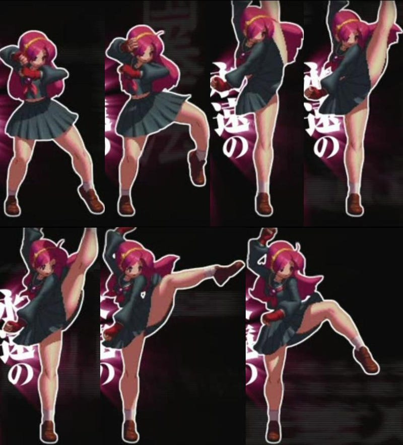 You Cannot Look Up This King of Fighters Skirt