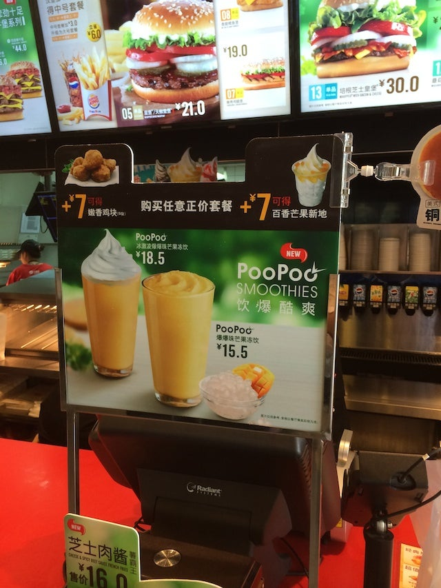 Burger King's Poo Poo Smoothie Sounds Disgusting, Is Delicious