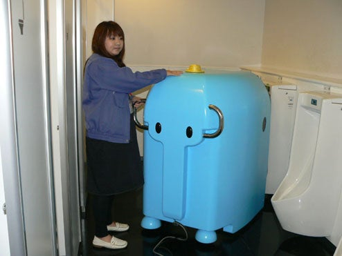 Cute Elephant Robot Drinks Human Urine