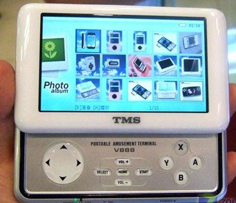 Thomson V888 PMP Slider