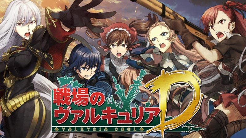 How Valkyria Chronicles Got Me Addicted to a Japanese Social Game