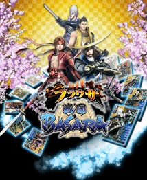 Capcom Making Two New Sengoku Basara Games. Both Are...Eh...