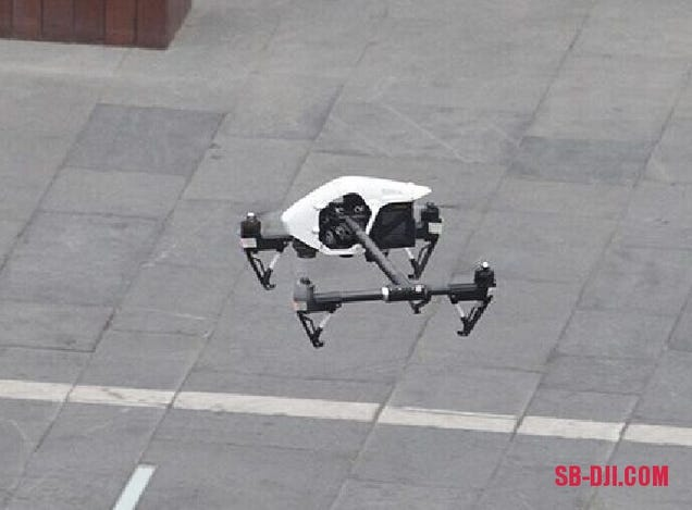 Is This DJI's New Drone?