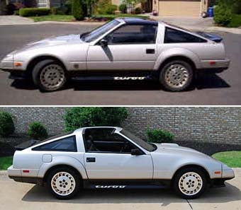 Nice Price Or Crack Pipe: 50th Anniversary Nissan 300ZX Turbos On (30 Grand) Parade!