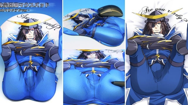 Legs Spread, Are You Ready for this Sengoku Basara Mousepad? Are You?