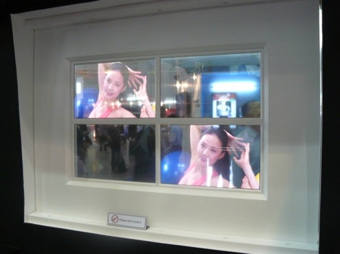 Translucent OLEDs Go Large, Turn Your Windows into Crappy TVs
