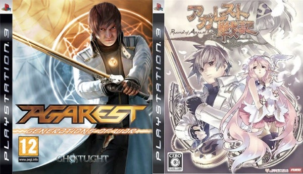 Which PS3 Box Art Is Better For Europe?