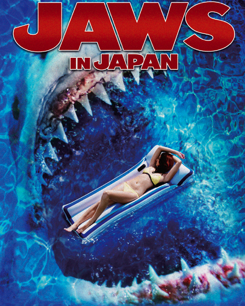 """Jaws in Japan"" promises cyclopean Selachimorphae, breasts"