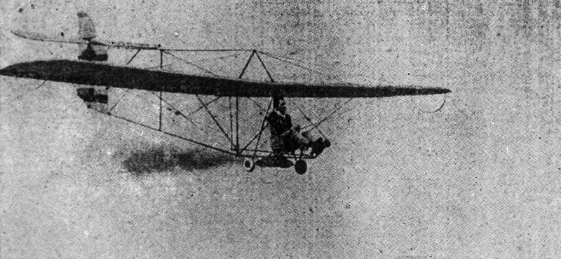 The First American Rocket Flight Was an Advertising Stunt