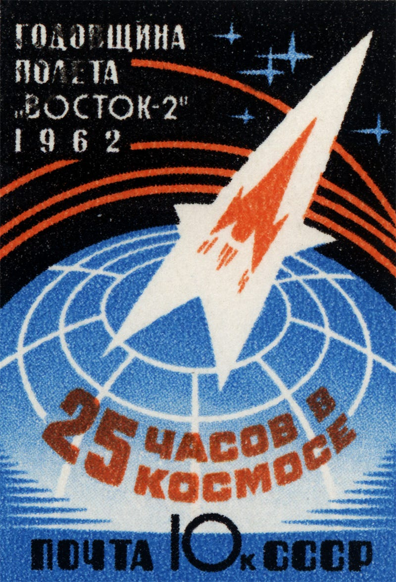 The Soviet Union's space-themed stamps will make you love Cosmonauts
