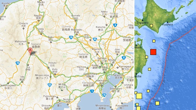 Magnitude 6.6 Earthquake Hits Japan (Updated)