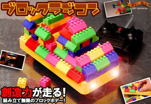 'Lego' R/C BlockCar: A Knockoff You Can't Help But Love