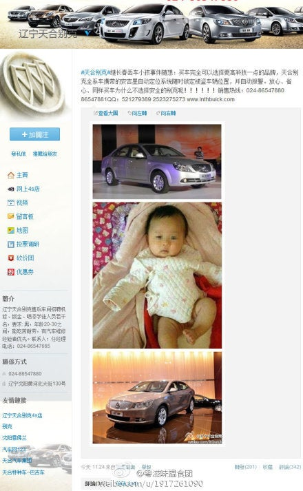 Chinese Buick Dealership Pisses Off Everyone By Using A Murdered Baby In Their Ads