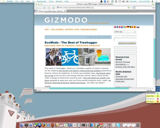 Gizmodo++