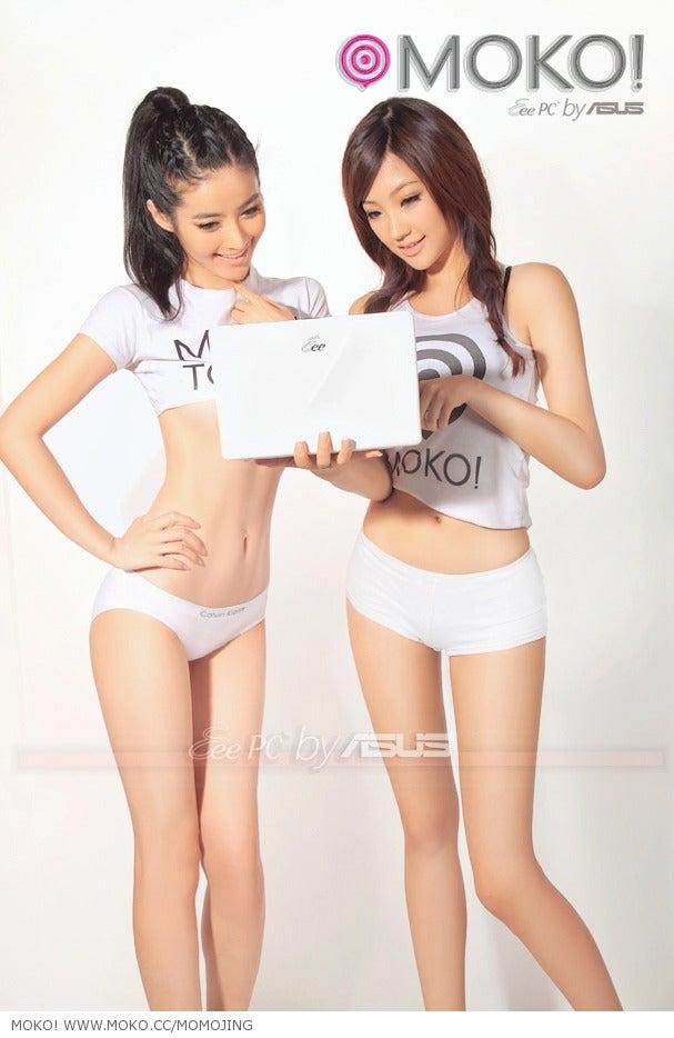 Asus Half-Naked Model Gallery