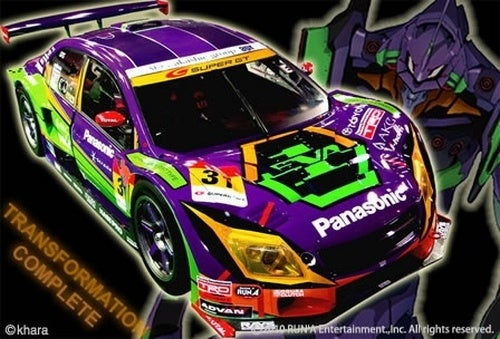 Racing Team Seeks Anime Fanboy Sponsorship