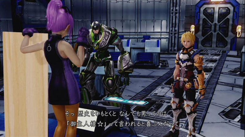 Suggestive Star Ocean 4 Screenshots