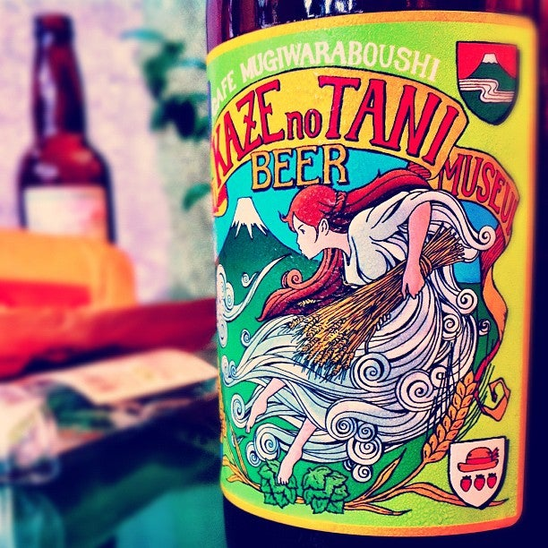 Does Studio Ghibli Have the Best Beer Label? Yes, Yes It Does.