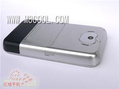 Hua Long's IP2000 iPhone Clone Arrives