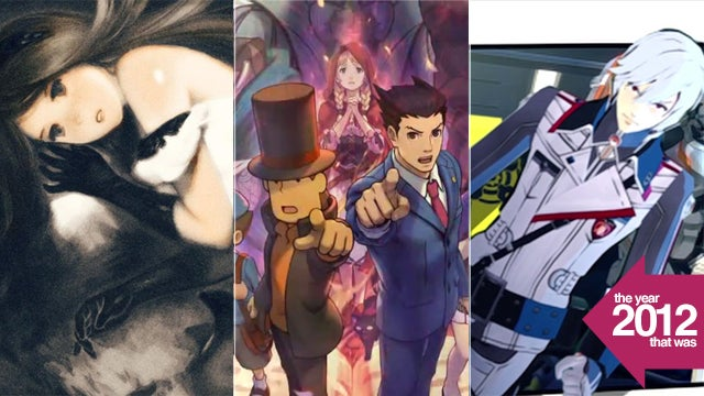 The Best Japan-Only Games of 2012