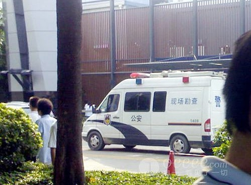 Another Foxconn Worker Kills Himself