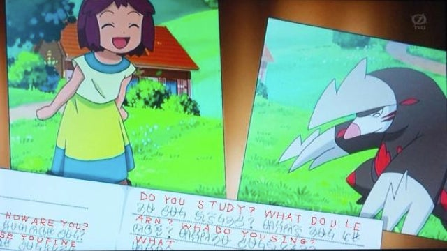 Deciphering Pokémon's Mysterious Language