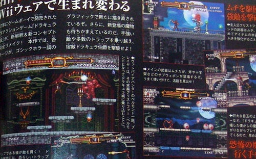 Castlevania: The Adventure ReBirth Dated, Priced By Famitsu