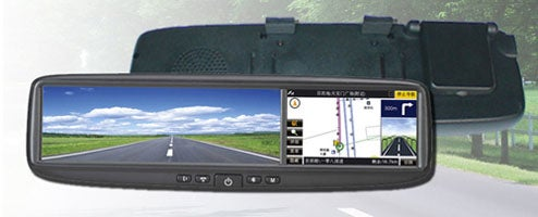 DS-400GB Integrates GPS, Bluetooth, Kitchen Sink Into Rear-view Mirror