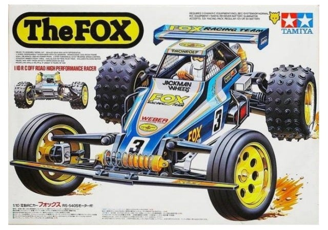 What's the coolest R/C car of all time?