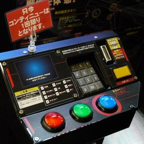 Metal Gear Arcade Finally Showing Up In Japanese Arcades