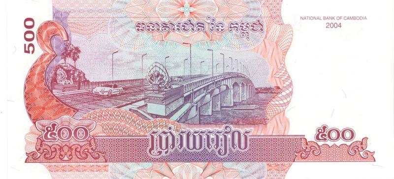 Cambodians Have A Porsche On Their Money