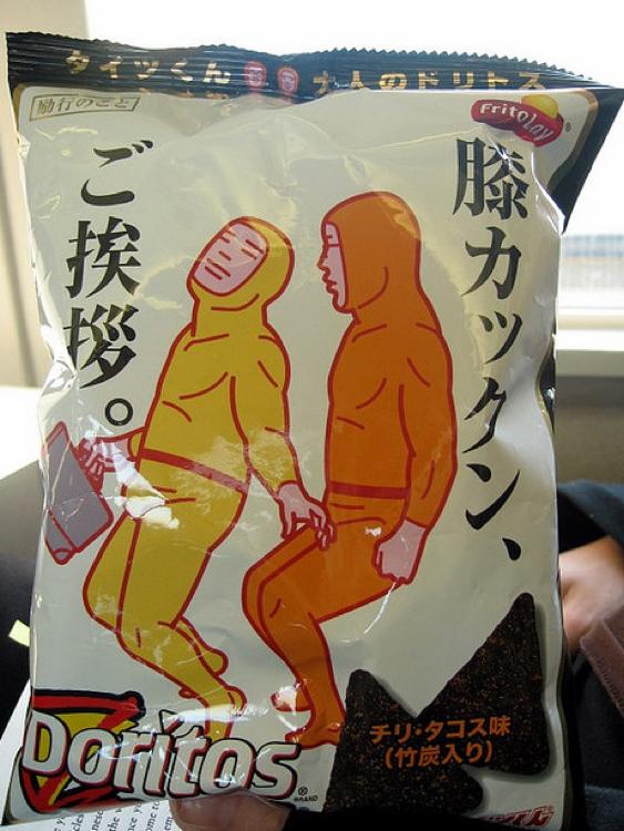 I wanna go to Japan so badly.