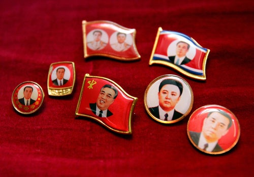 North Korea to 'Elect Leaders' at September Meeting